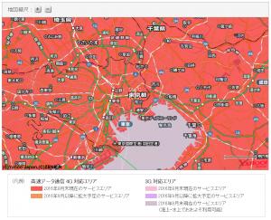 エリアマップ(東京都)