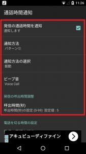 screenshot_20161015-112642