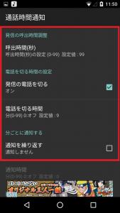 screenshot_20161015-115052