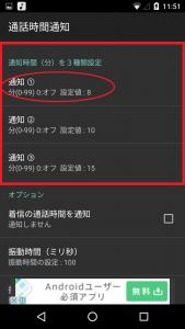 screenshot_20161015-115106